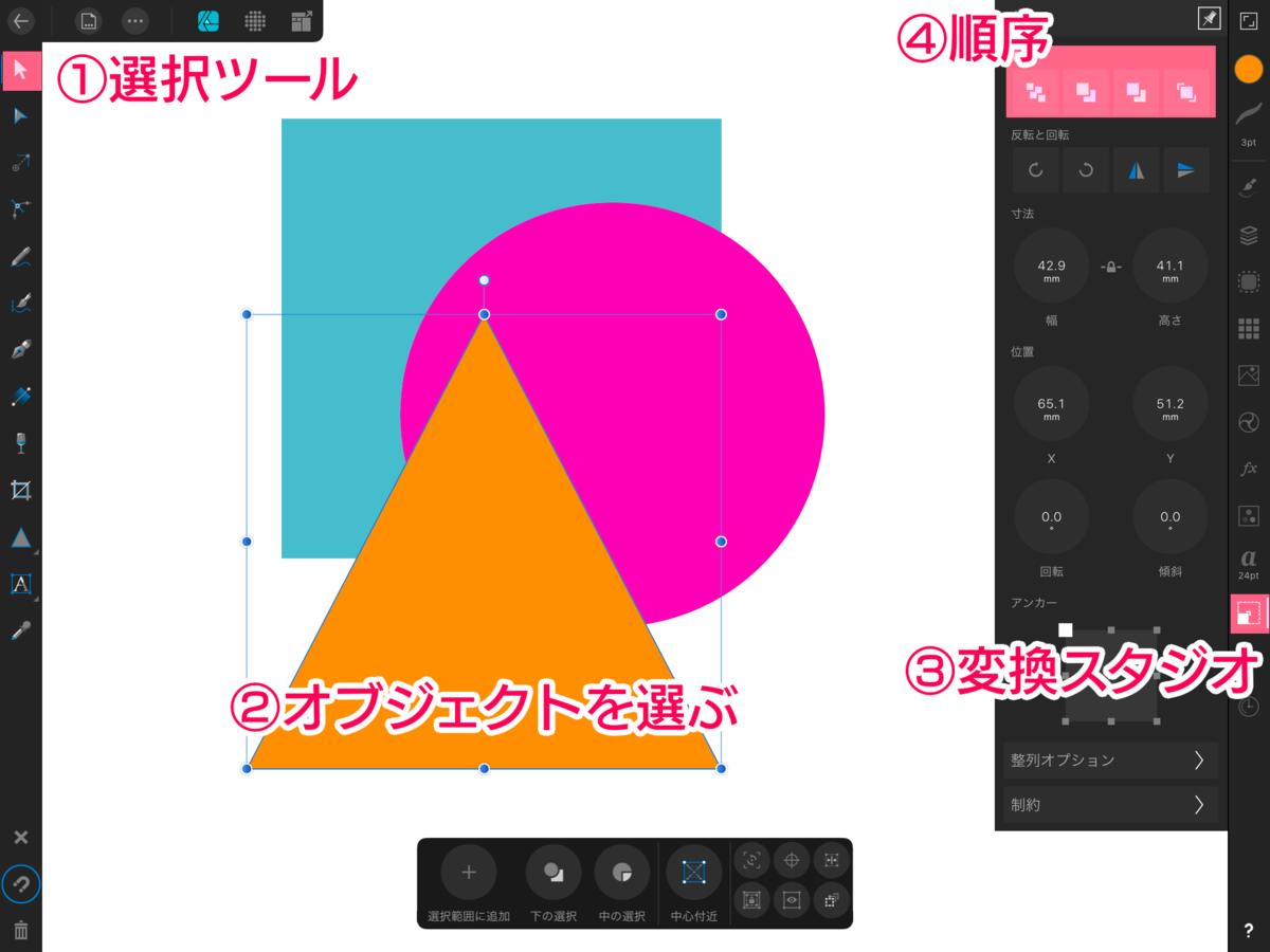 f:id:shioaji78:20200708165326p:plain