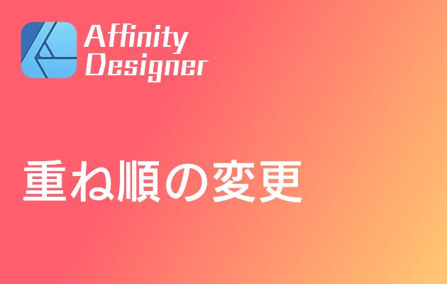 f:id:shioaji78:20200708172553p:plain
