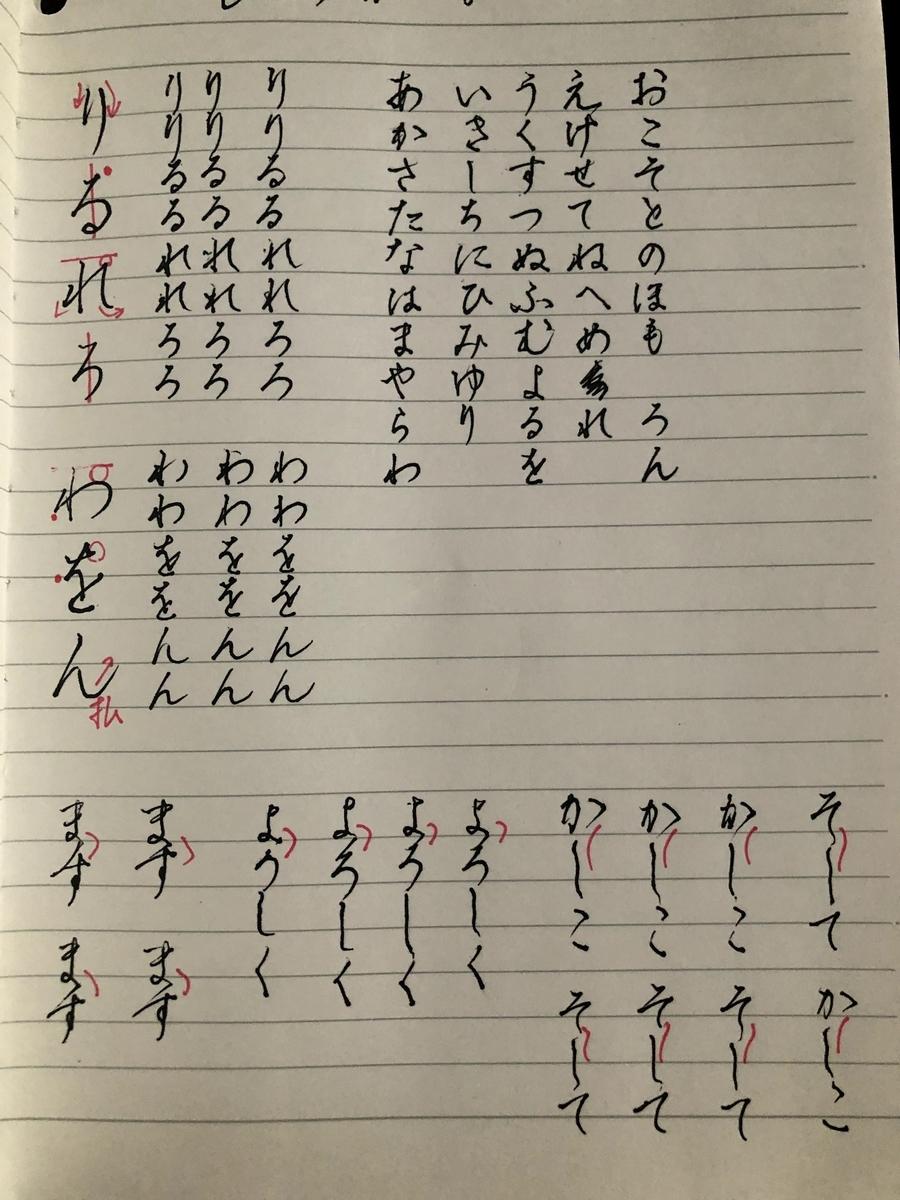 f:id:shioaji78:20200709185202j:plain