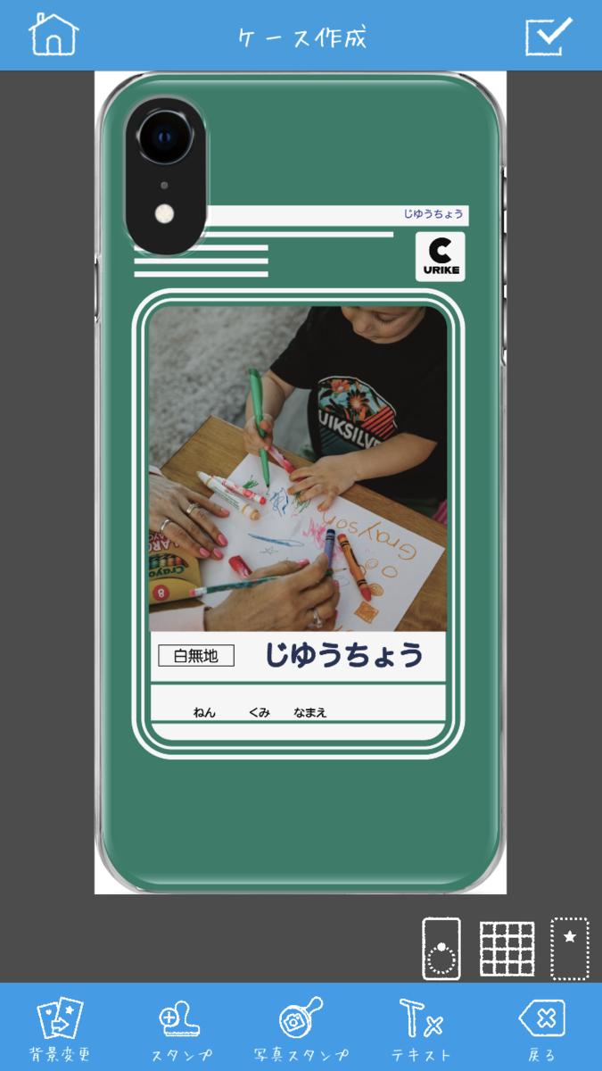 f:id:shioaji78:20200710191841p:plain