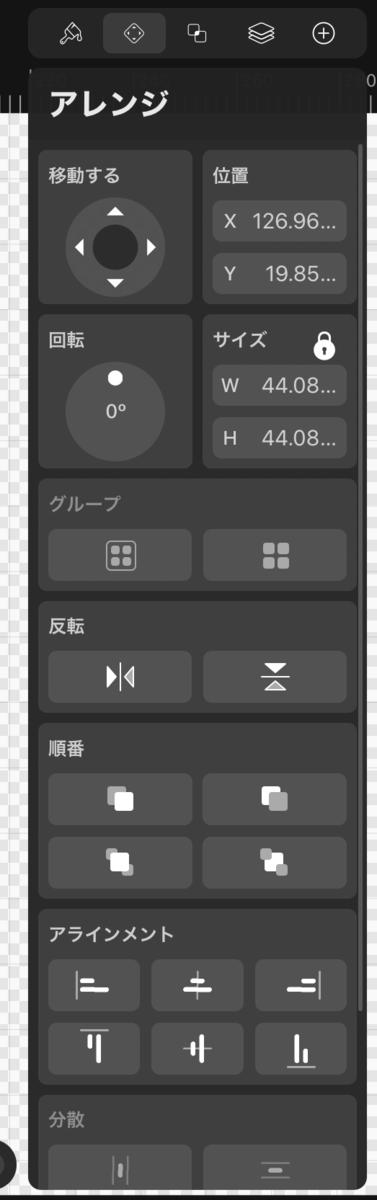 f:id:shioaji78:20200712170150p:plain