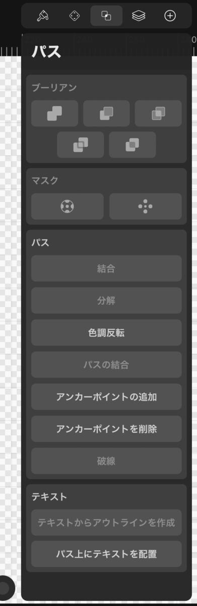 f:id:shioaji78:20200712170505p:plain