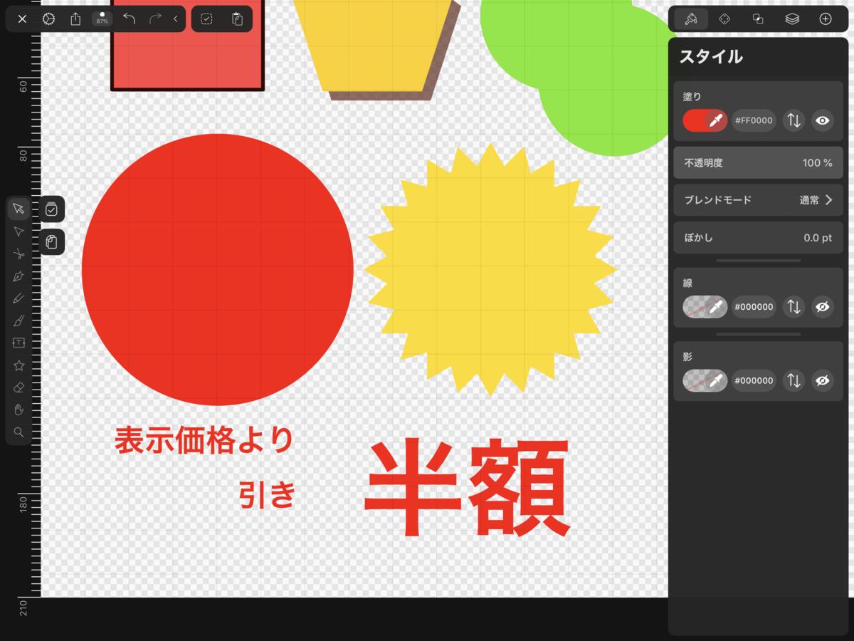 f:id:shioaji78:20200712171110p:plain
