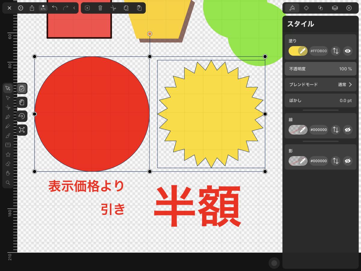 f:id:shioaji78:20200712171820p:plain