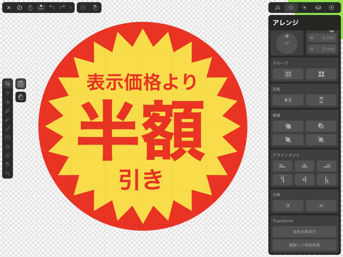 f:id:shioaji78:20200712173352p:plain