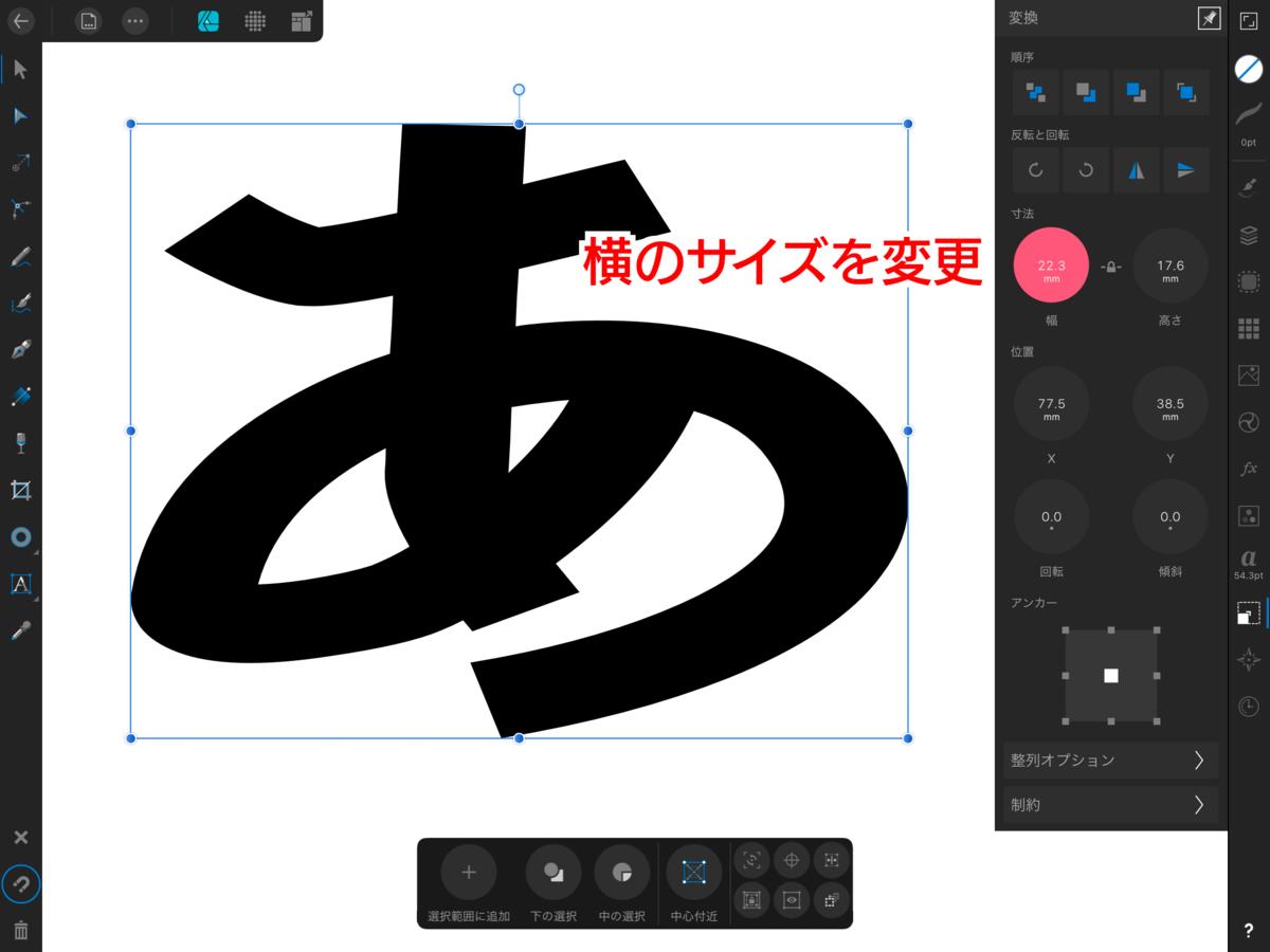 f:id:shioaji78:20200720212117p:plain