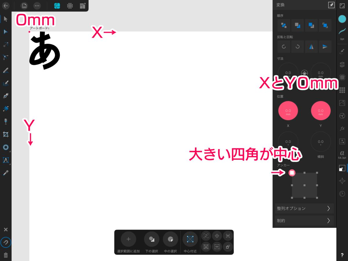 f:id:shioaji78:20200720213943p:plain