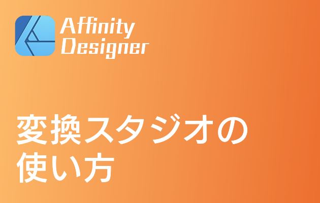 f:id:shioaji78:20200720221348p:plain