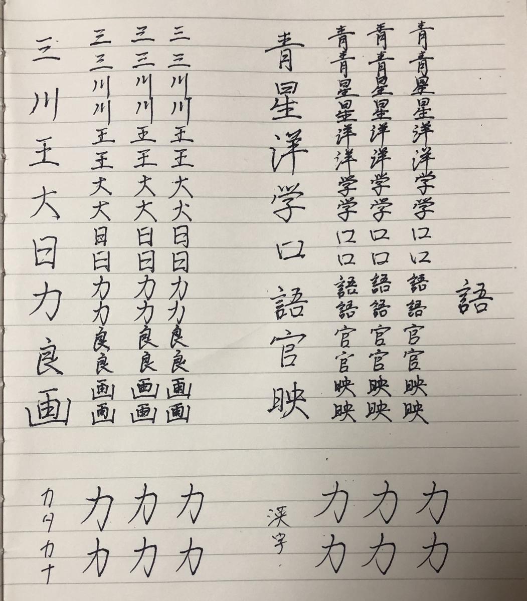 f:id:shioaji78:20200722211308j:plain