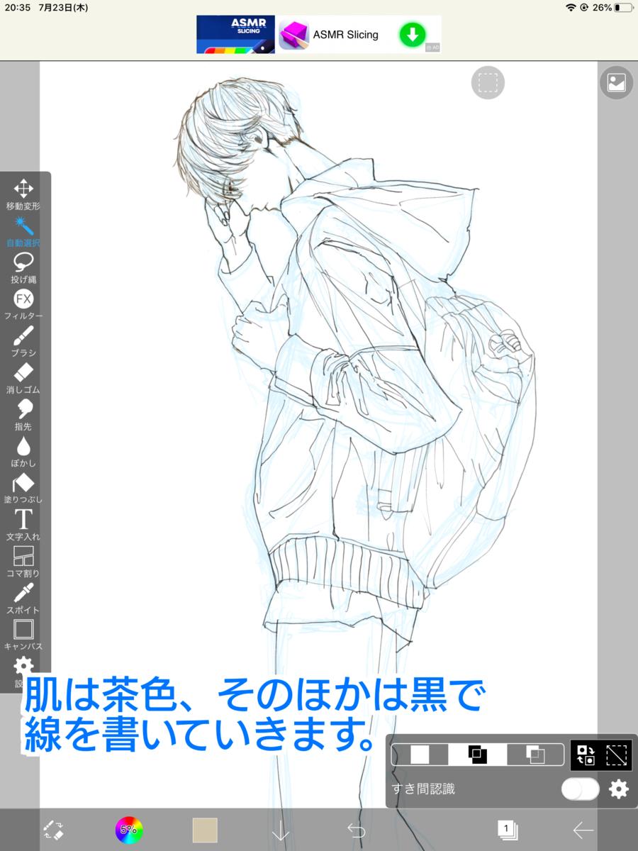 f:id:shioaji78:20200723205326p:plain