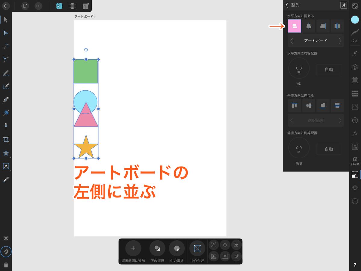 f:id:shioaji78:20200725204255p:plain