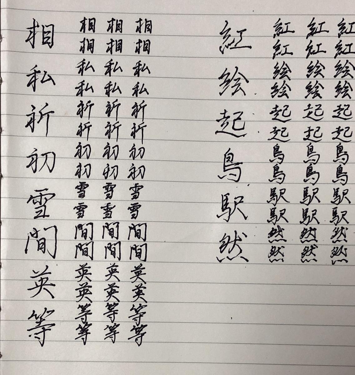 f:id:shioaji78:20200729212148j:plain