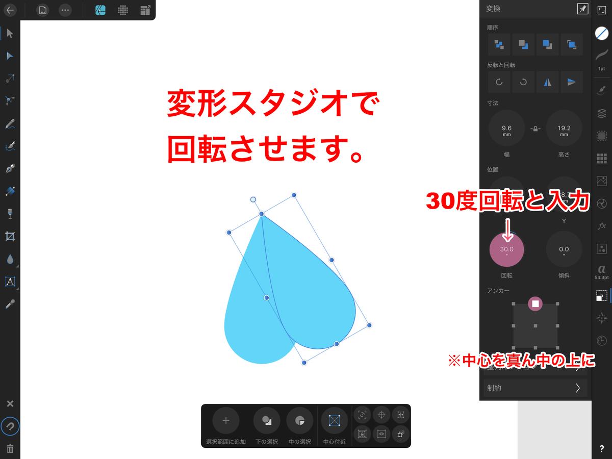 f:id:shioaji78:20200731135420p:plain