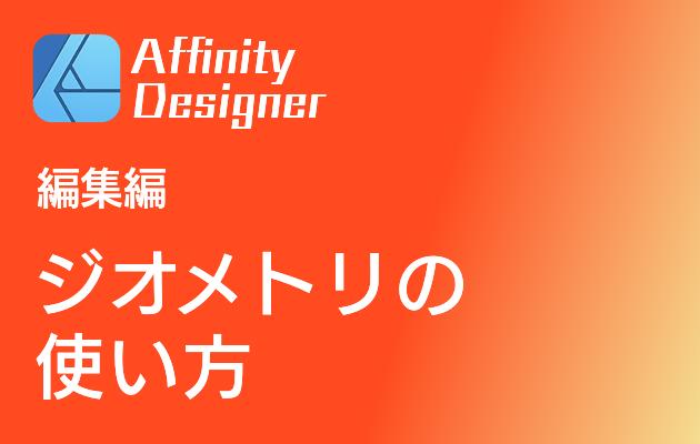 f:id:shioaji78:20200731142431p:plain