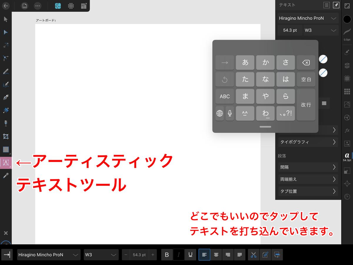 f:id:shioaji78:20200809203049p:plain