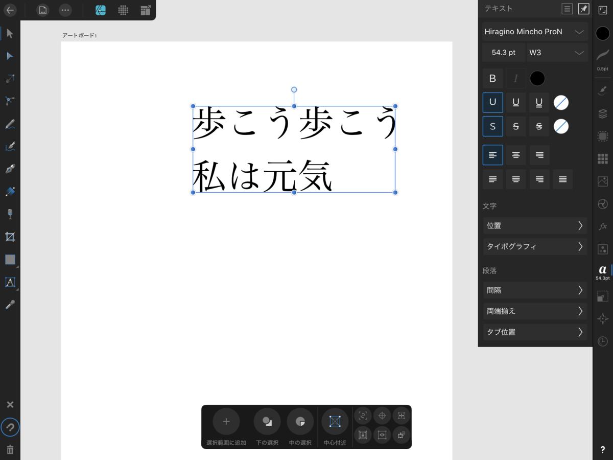 f:id:shioaji78:20200809203257p:plain