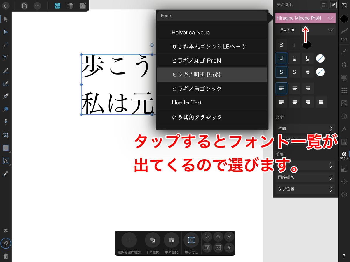 f:id:shioaji78:20200809203339p:plain