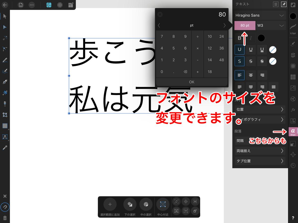 f:id:shioaji78:20200809203929p:plain