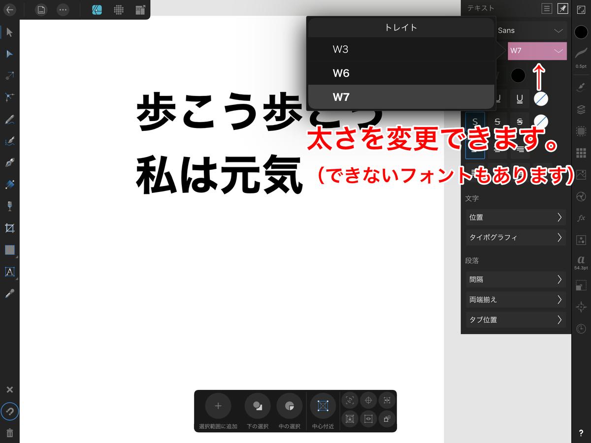 f:id:shioaji78:20200809204129p:plain