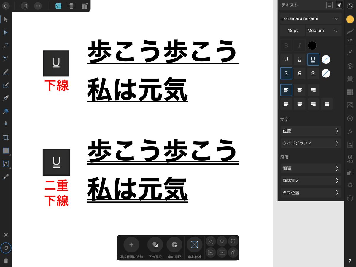 f:id:shioaji78:20200809204237p:plain