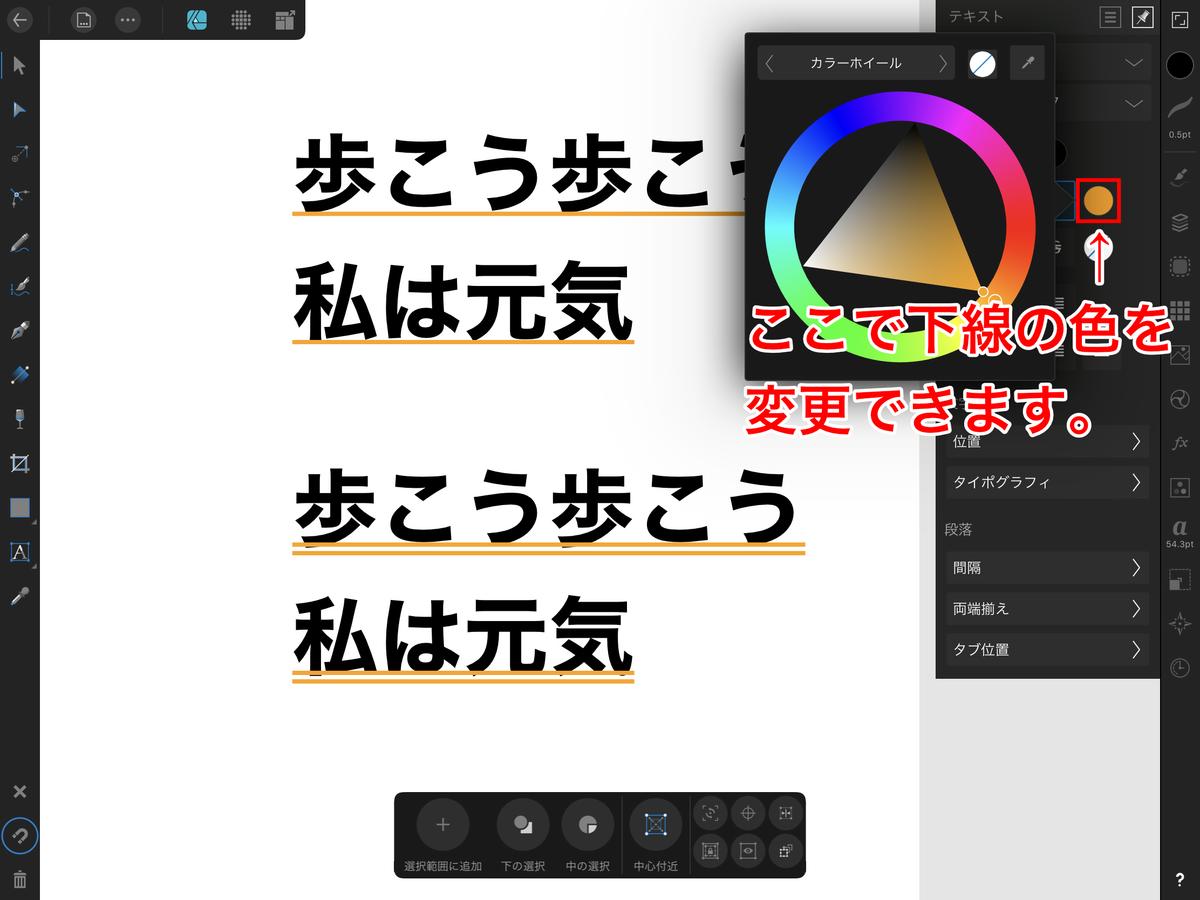 f:id:shioaji78:20200809204526p:plain