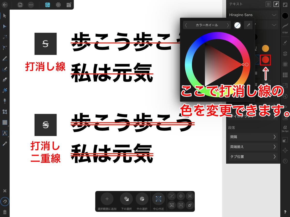 f:id:shioaji78:20200809204716p:plain