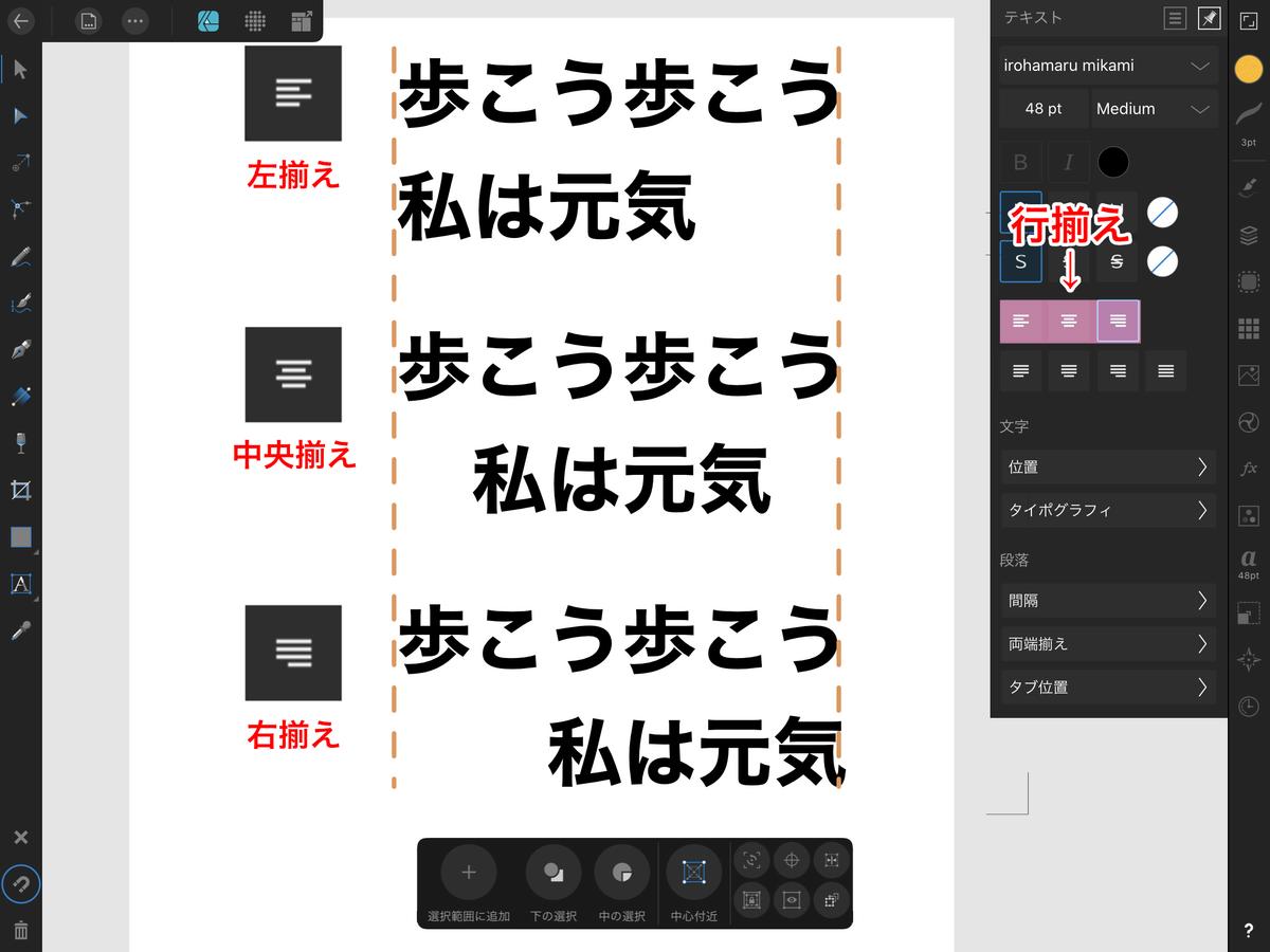 f:id:shioaji78:20200809204943p:plain