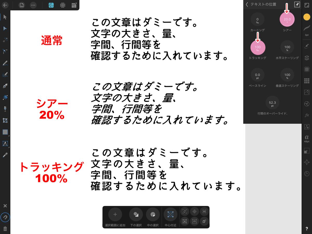 f:id:shioaji78:20200809205318p:plain