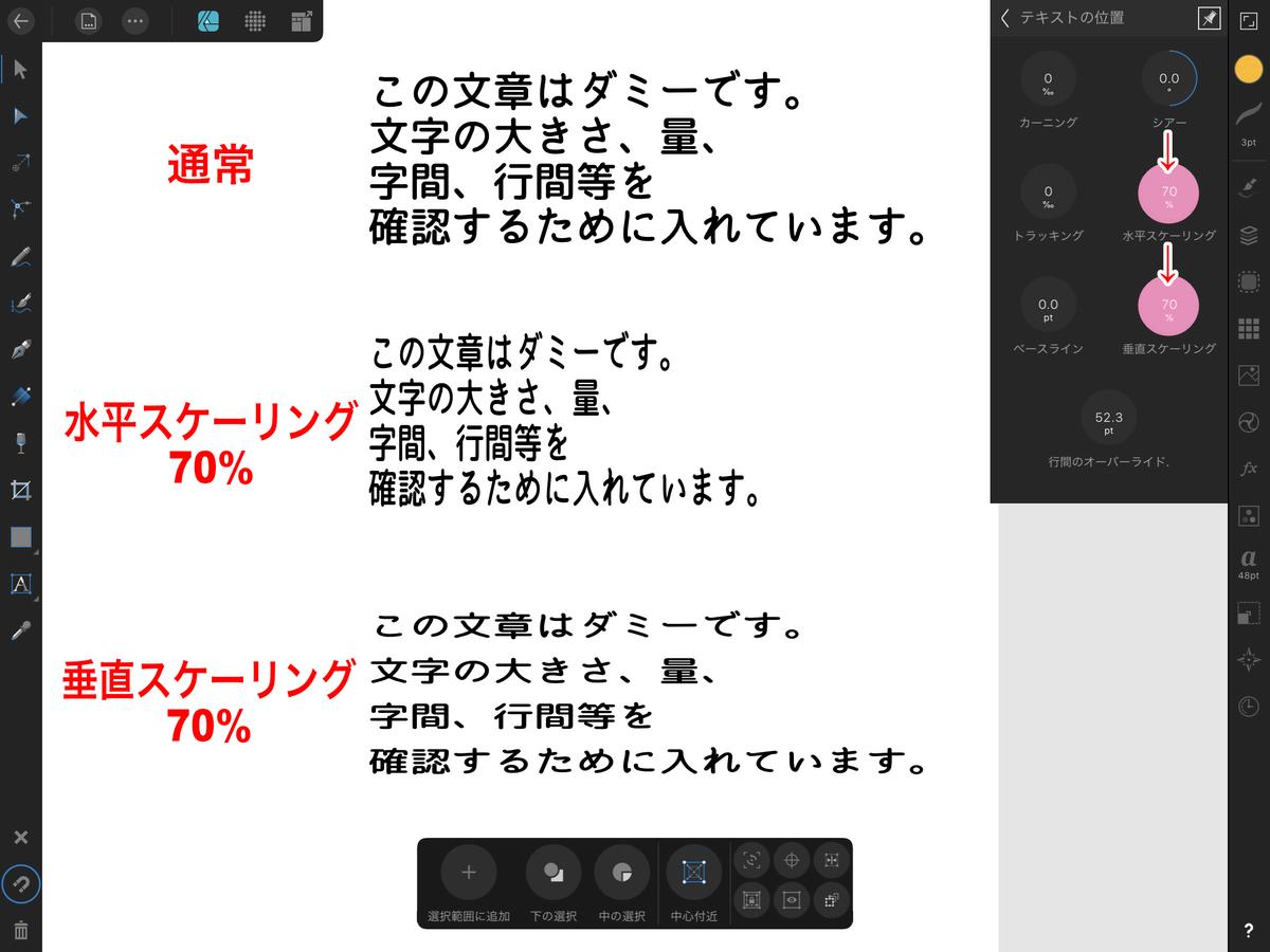 f:id:shioaji78:20200809210056p:plain