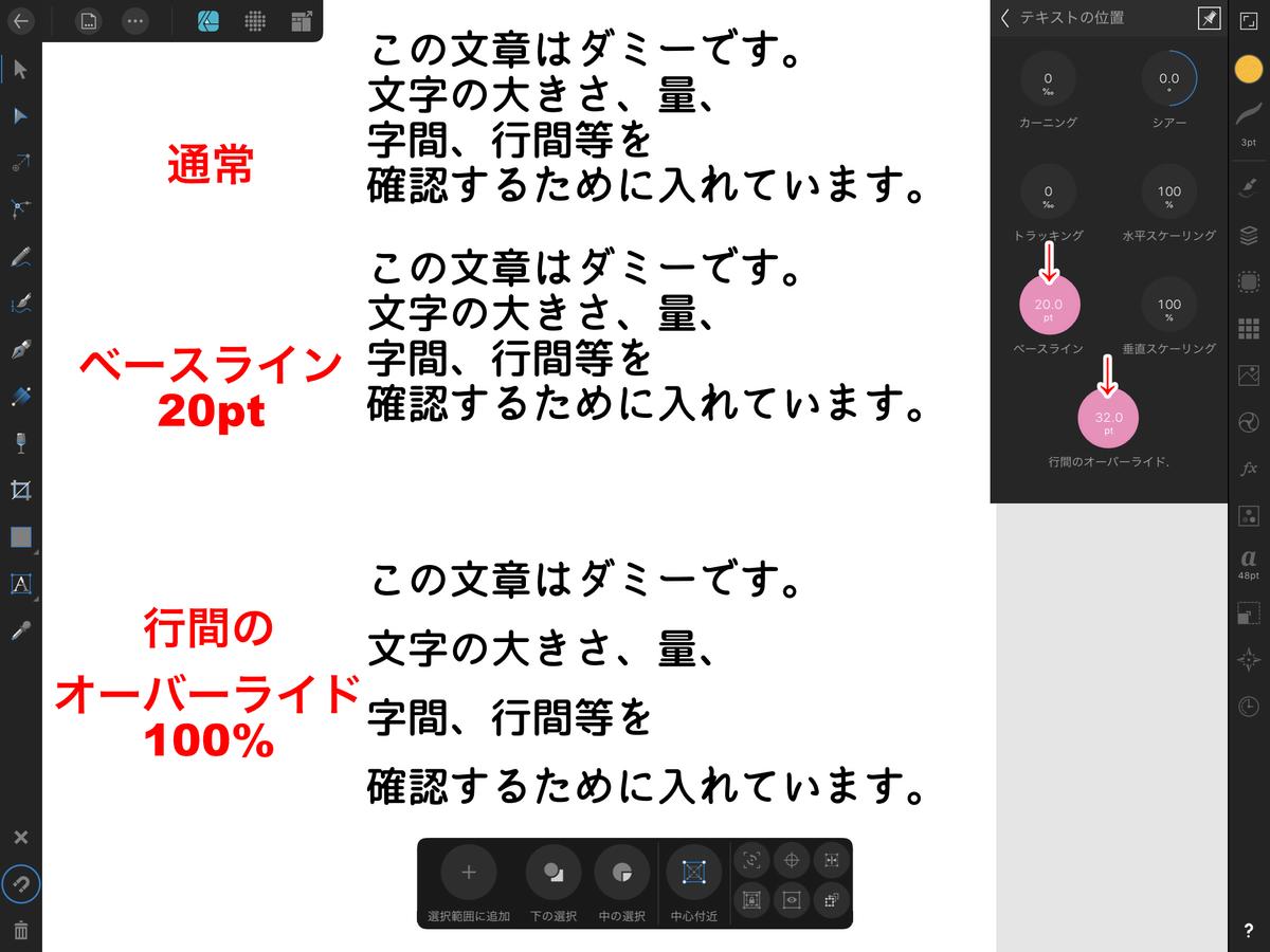 f:id:shioaji78:20200809210234p:plain