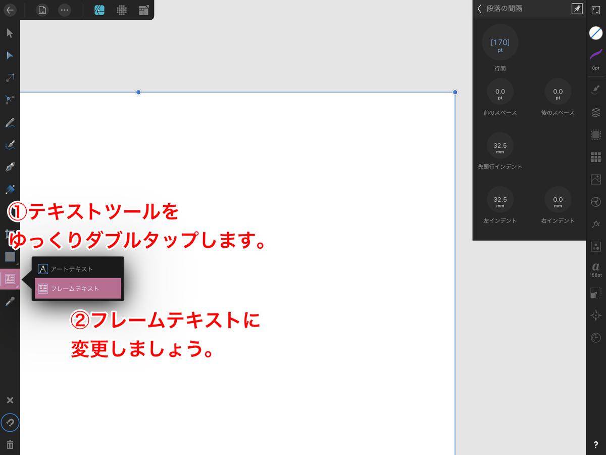 f:id:shioaji78:20200809211415p:plain