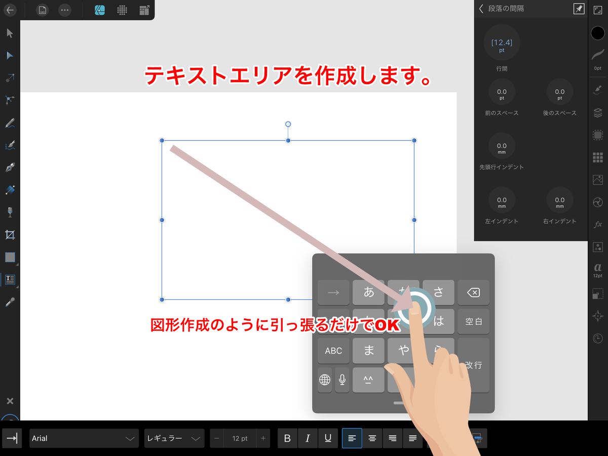 f:id:shioaji78:20200809211756p:plain