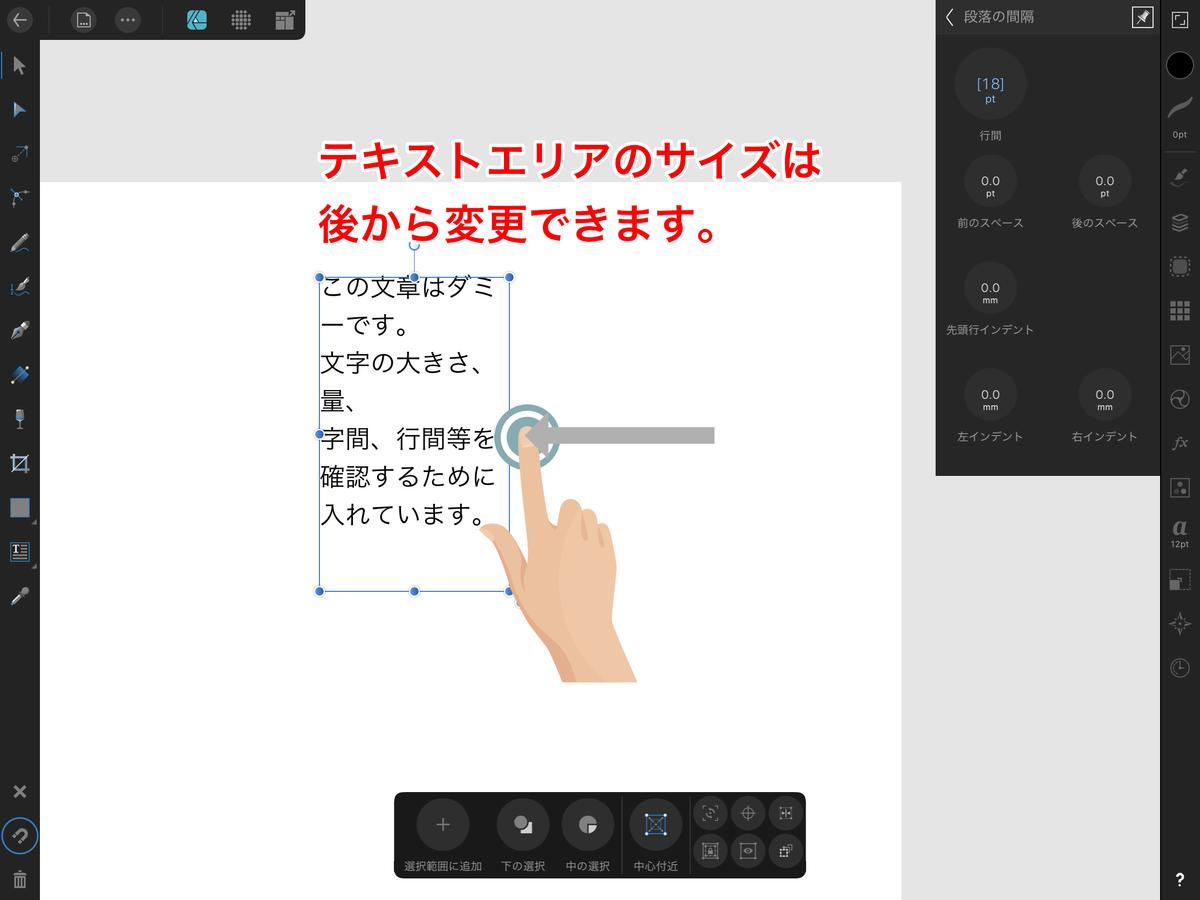 f:id:shioaji78:20200809211905p:plain