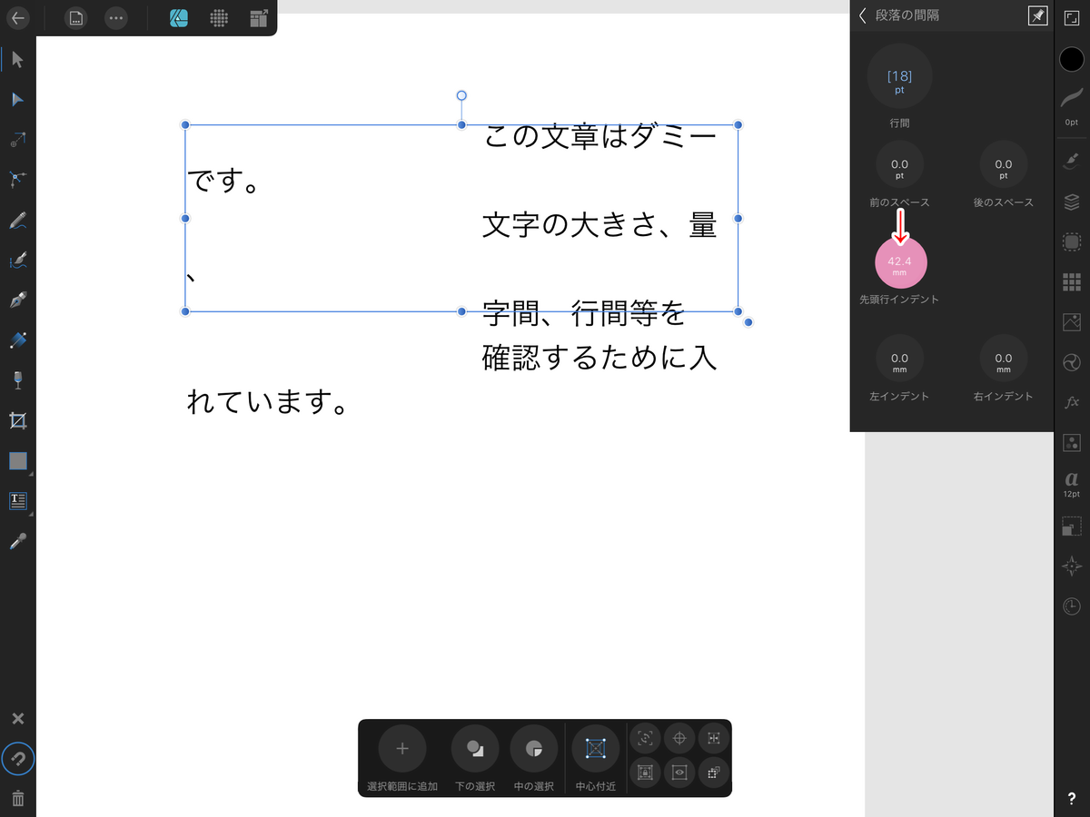 f:id:shioaji78:20200809212336p:plain