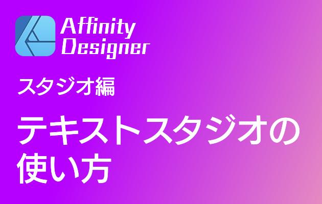 f:id:shioaji78:20200809213023p:plain