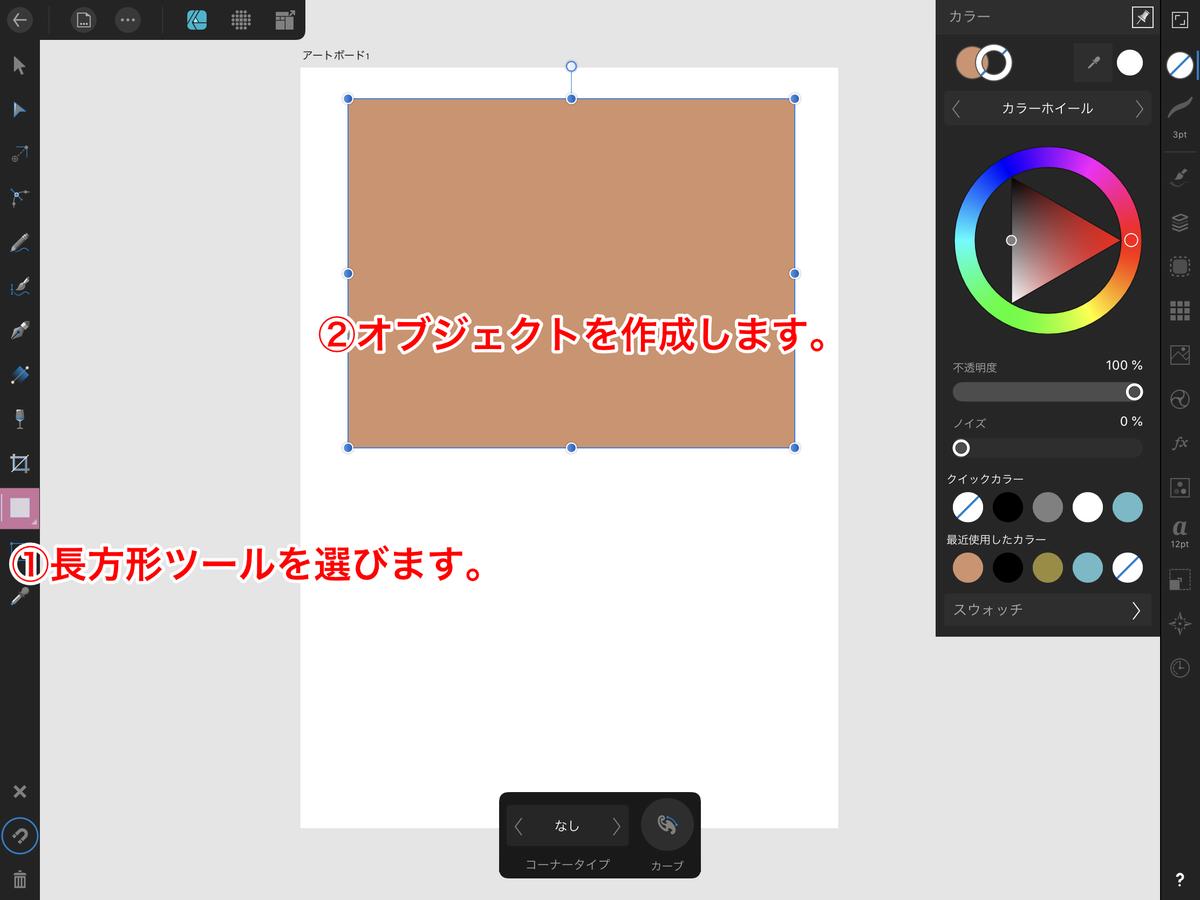 f:id:shioaji78:20200810162541p:plain