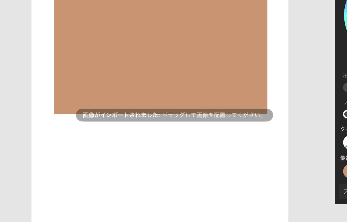 f:id:shioaji78:20200810163011p:plain