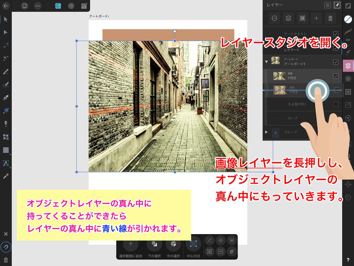 f:id:shioaji78:20200810163359p:plain