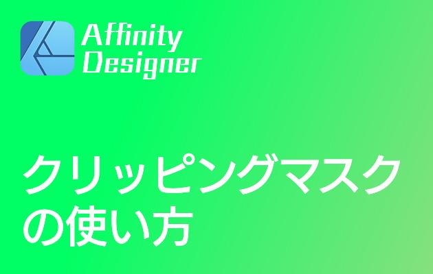 f:id:shioaji78:20200810164937p:plain