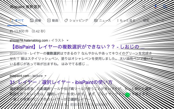 f:id:shioaji78:20200821213542p:plain