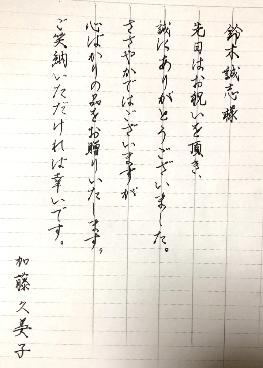 f:id:shioaji78:20200823204605j:plain