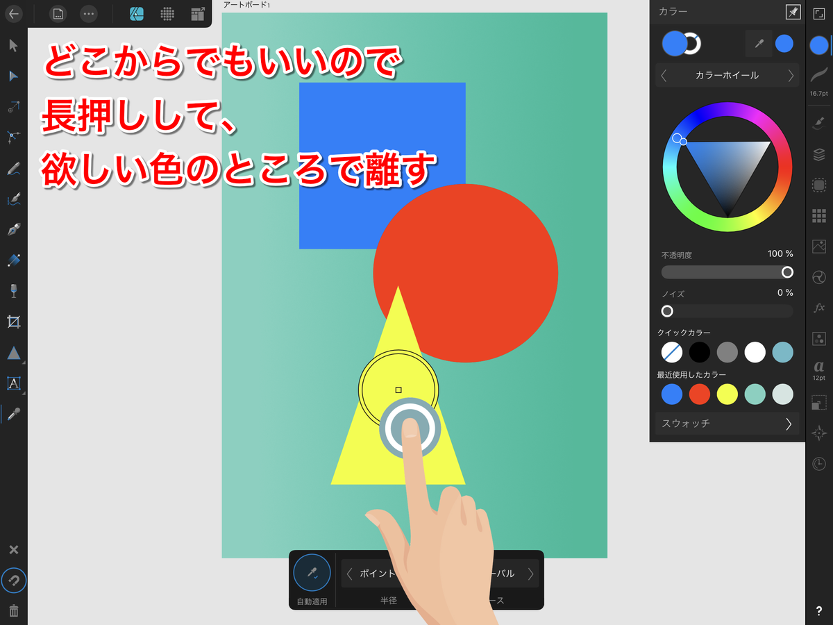 f:id:shioaji78:20200828162513p:plain