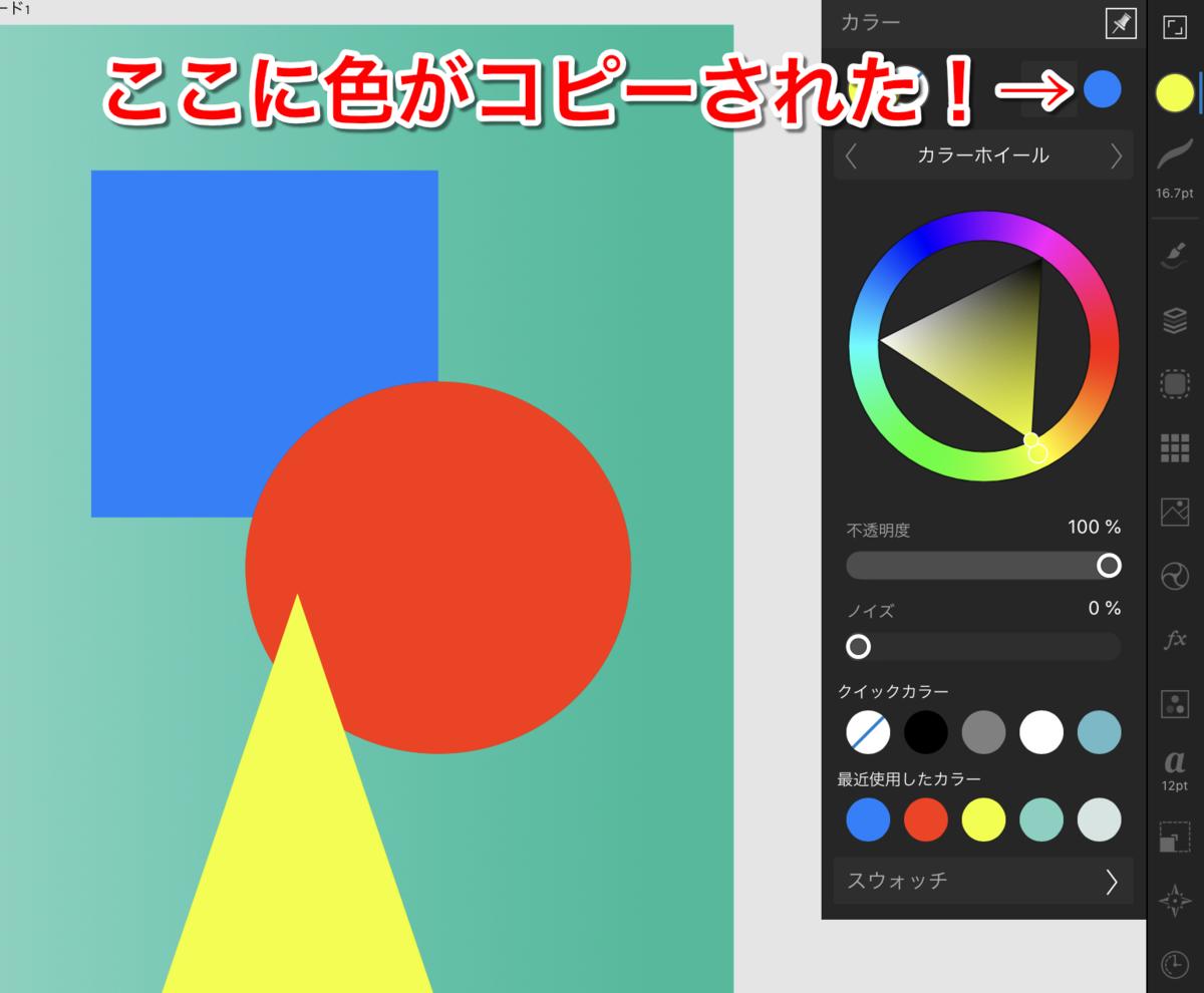 f:id:shioaji78:20200828171301p:plain