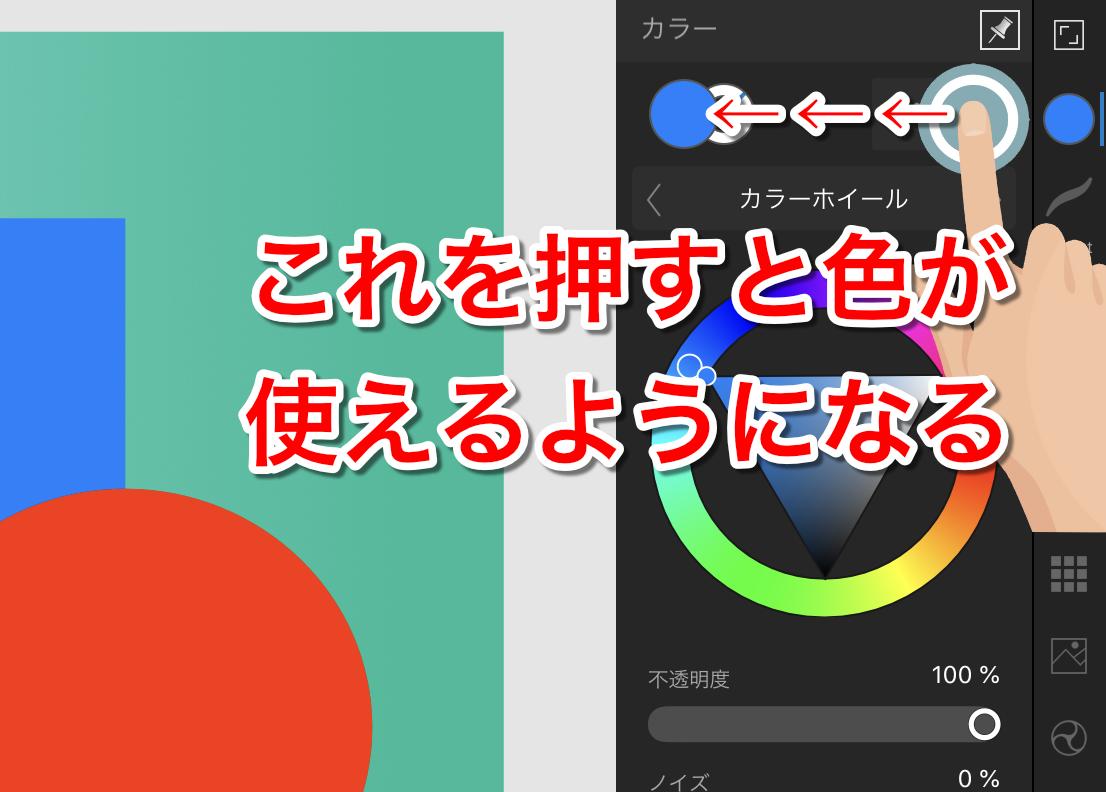 f:id:shioaji78:20200828173831p:plain