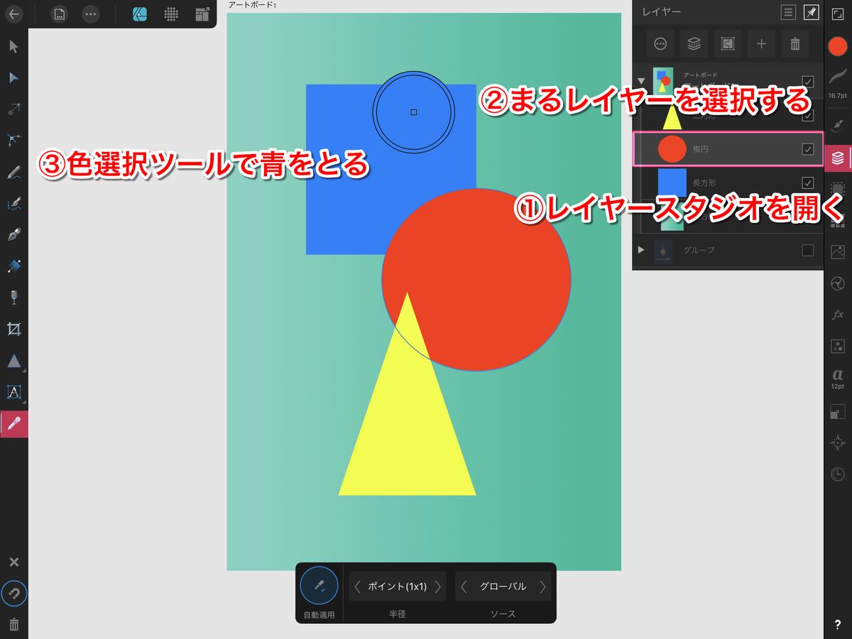 f:id:shioaji78:20200828174305p:plain