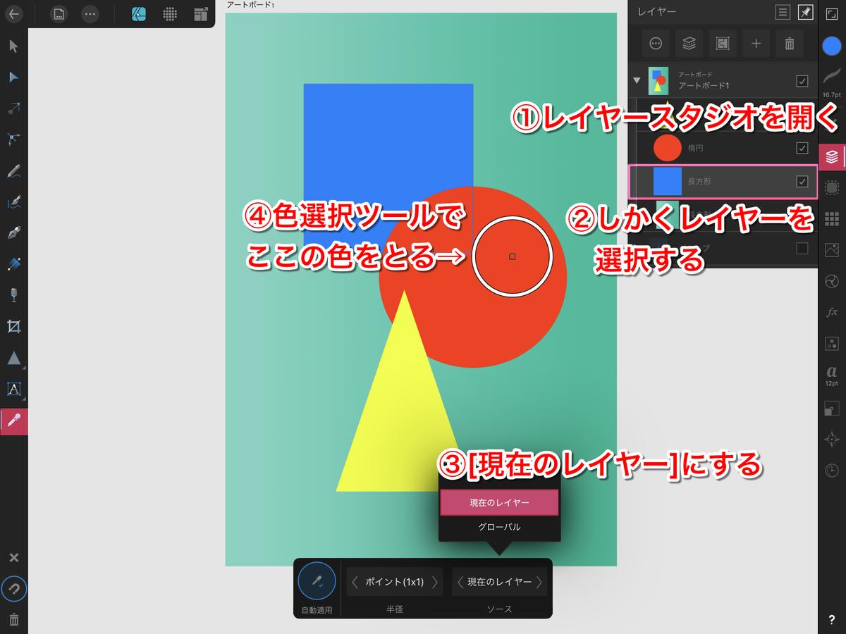 f:id:shioaji78:20200828174742p:plain
