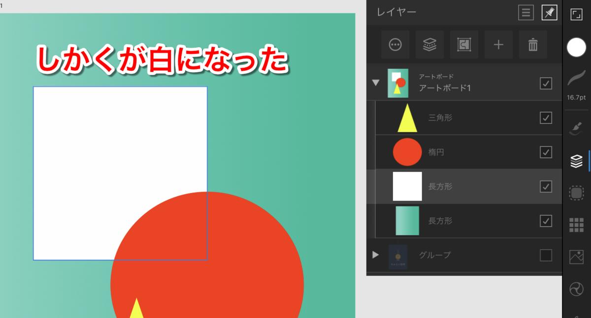 f:id:shioaji78:20200828175241p:plain