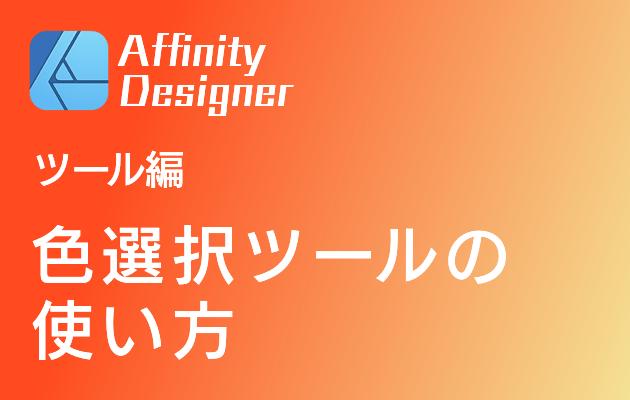 f:id:shioaji78:20200828191524p:plain
