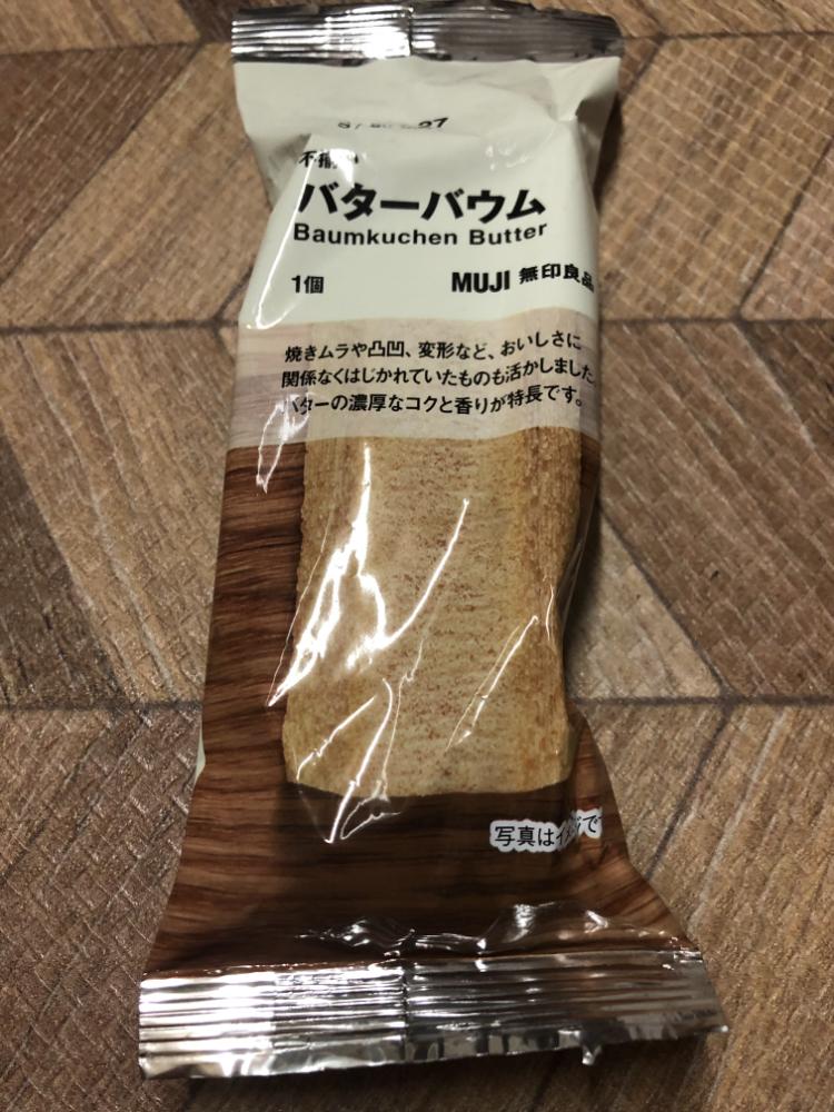 f:id:shioaji78:20200905213229j:plain
