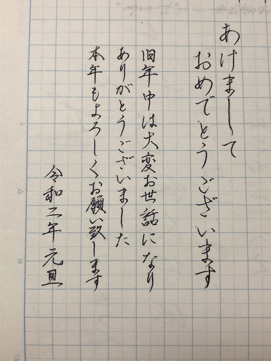 f:id:shioaji78:20200909215618j:plain